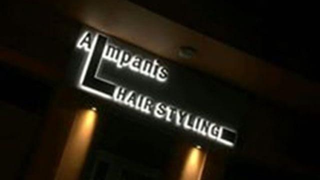 ΚΟΜΜΩΤΗΡΙΟ ΚΟΥΡΕΙΟ ΠΥΡΓΟΣ ΗΛΕΙΑΣ | ALMPANIS HAIR STYLING