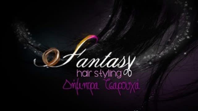 Κομμωτήριο | Κρέστενα Ηλείας| Fantasy Hair Styling