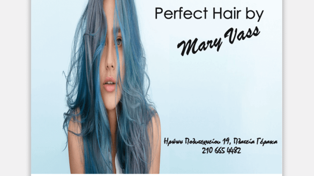 ΚΟΜΜΩΤΗΡΙΟ ΓΕΡΑΚΑΣ ΑΤΤΙΚΗΣ | PERFECT HAIR BY MARY VASS