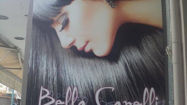 ΚΟΜΜΩΤΗΡΙΟ ΛΑΡΙΣΑ | BELLA CAPELLI