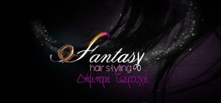 Κομμωτήριο   Κρέστενα Ηλείας  Fantasy Hair Styling