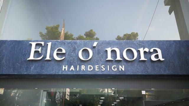 ΚΟΜΜΩΤΗΡΙΟ ΧΑΛΑΝΔΡΙ | ELE O NORA HAIR DESIGN