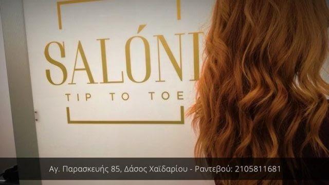 ΚΟΜΜΩΤΗΡΙΟ ΜΑΝΙΚΙΟΥΡ ΠΕΝΤΙΚΙΟΥΡ ΧΑΪΔΑΡΙ | SALONI TIP TO TOE