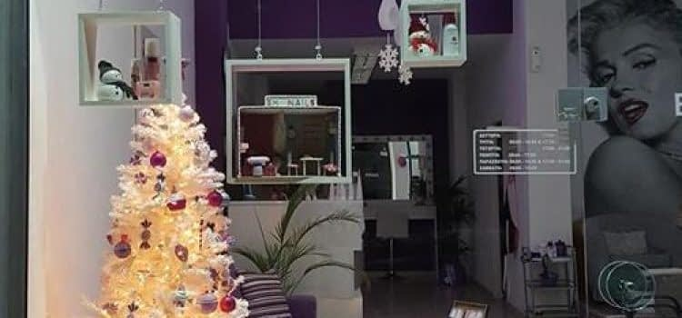 Beauty Salon Manicure Pedicure | Serres Center Macedonia | Em Nails & Beauty